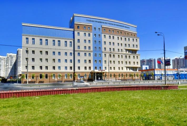 altАдминистративное здание Главного управления МЧС России по Московской области